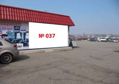 Брандмауэр №209613 в городе Киев (Киевская область), размещение наружной рекламы, IDMedia-аренда по самым низким ценам!