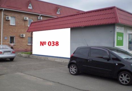 Брандмауэр №209614 в городе Киев (Киевская область), размещение наружной рекламы, IDMedia-аренда по самым низким ценам!