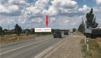 Билборд №211667 в городе Посад-Покровское (Херсонская область), размещение наружной рекламы, IDMedia-аренда по самым низким ценам!