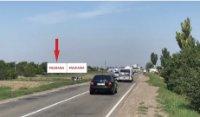 Билборд №211672 в городе Посад-Покровское (Херсонская область), размещение наружной рекламы, IDMedia-аренда по самым низким ценам!