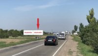 Билборд №211673 в городе Посад-Покровское (Херсонская область), размещение наружной рекламы, IDMedia-аренда по самым низким ценам!