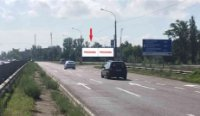 Билборд №211674 в городе Алешки(Цюрупинск) (Херсонская область), размещение наружной рекламы, IDMedia-аренда по самым низким ценам!