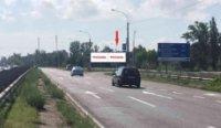 Билборд №211675 в городе Алешки(Цюрупинск) (Херсонская область), размещение наружной рекламы, IDMedia-аренда по самым низким ценам!