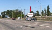 Билборд №211678 в городе Алешки(Цюрупинск) (Херсонская область), размещение наружной рекламы, IDMedia-аренда по самым низким ценам!