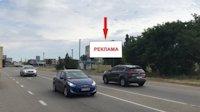 Билборд №211680 в городе Алешки(Цюрупинск) (Херсонская область), размещение наружной рекламы, IDMedia-аренда по самым низким ценам!