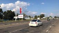 Билборд №211683 в городе Алешки(Цюрупинск) (Херсонская область), размещение наружной рекламы, IDMedia-аренда по самым низким ценам!