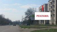 Билборд №211696 в городе Каховка (Херсонская область), размещение наружной рекламы, IDMedia-аренда по самым низким ценам!
