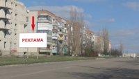Билборд №211697 в городе Каховка (Херсонская область), размещение наружной рекламы, IDMedia-аренда по самым низким ценам!