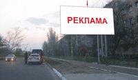 Билборд №211698 в городе Новая Каховка (Херсонская область), размещение наружной рекламы, IDMedia-аренда по самым низким ценам!