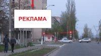 Билборд №211699 в городе Новая Каховка (Херсонская область), размещение наружной рекламы, IDMedia-аренда по самым низким ценам!