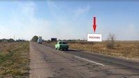 Билборд №211711 в городе Скадовск (Херсонская область), размещение наружной рекламы, IDMedia-аренда по самым низким ценам!