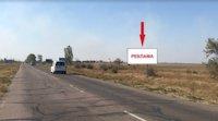 Билборд №211713 в городе Скадовск (Херсонская область), размещение наружной рекламы, IDMedia-аренда по самым низким ценам!