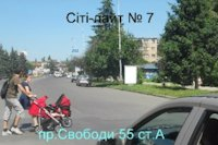 Ситилайт №211772 в городе Ужгород (Закарпатская область), размещение наружной рекламы, IDMedia-аренда по самым низким ценам!