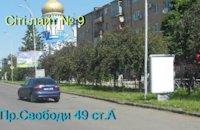 Ситилайт №211774 в городе Ужгород (Закарпатская область), размещение наружной рекламы, IDMedia-аренда по самым низким ценам!