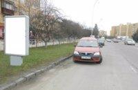 Ситилайт №211777 в городе Ужгород (Закарпатская область), размещение наружной рекламы, IDMedia-аренда по самым низким ценам!
