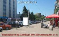 Ситилайт №211778 в городе Ужгород (Закарпатская область), размещение наружной рекламы, IDMedia-аренда по самым низким ценам!