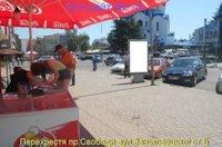 Ситилайт №211779 в городе Ужгород (Закарпатская область), размещение наружной рекламы, IDMedia-аренда по самым низким ценам!