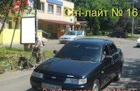 Ситилайт №211781 в городе Ужгород (Закарпатская область), размещение наружной рекламы, IDMedia-аренда по самым низким ценам!
