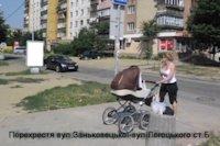 Ситилайт №211783 в городе Ужгород (Закарпатская область), размещение наружной рекламы, IDMedia-аренда по самым низким ценам!