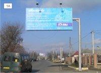 Билборд №211825 в городе Подольск(Котовск) (Одесская область), размещение наружной рекламы, IDMedia-аренда по самым низким ценам!