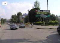 Билборд №211827 в городе Подольск(Котовск) (Одесская область), размещение наружной рекламы, IDMedia-аренда по самым низким ценам!