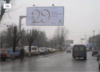 Билборд №211834 в городе Подольск(Котовск) (Одесская область), размещение наружной рекламы, IDMedia-аренда по самым низким ценам!