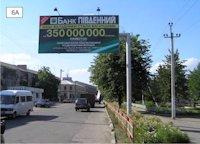 Билборд №211835 в городе Подольск(Котовск) (Одесская область), размещение наружной рекламы, IDMedia-аренда по самым низким ценам!