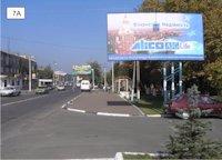 Билборд №211837 в городе Подольск(Котовск) (Одесская область), размещение наружной рекламы, IDMedia-аренда по самым низким ценам!