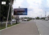 Билборд №211838 в городе Подольск(Котовск) (Одесская область), размещение наружной рекламы, IDMedia-аренда по самым низким ценам!