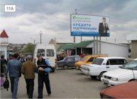 Билборд №211843 в городе Подольск(Котовск) (Одесская область), размещение наружной рекламы, IDMedia-аренда по самым низким ценам!