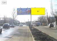 Билборд №211847 в городе Подольск(Котовск) (Одесская область), размещение наружной рекламы, IDMedia-аренда по самым низким ценам!