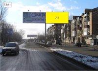 Билборд №211851 в городе Подольск(Котовск) (Одесская область), размещение наружной рекламы, IDMedia-аренда по самым низким ценам!