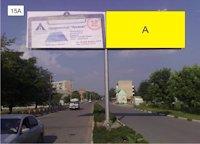 Билборд №211857 в городе Подольск(Котовск) (Одесская область), размещение наружной рекламы, IDMedia-аренда по самым низким ценам!