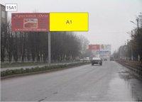 Билборд №211859 в городе Подольск(Котовск) (Одесская область), размещение наружной рекламы, IDMedia-аренда по самым низким ценам!
