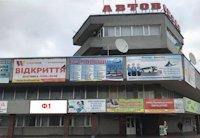 Брандмауэр №212056 в городе Хмельницкий (Хмельницкая область), размещение наружной рекламы, IDMedia-аренда по самым низким ценам!