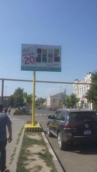 Билборд №212384 в городе Балта (Одесская область), размещение наружной рекламы, IDMedia-аренда по самым низким ценам!