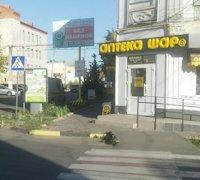 Билборд №212385 в городе Балта (Одесская область), размещение наружной рекламы, IDMedia-аренда по самым низким ценам!