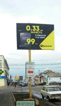 Билборд №212386 в городе Балта (Одесская область), размещение наружной рекламы, IDMedia-аренда по самым низким ценам!