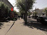 Скролл №212704 в городе Черновцы (Черновицкая область), размещение наружной рекламы, IDMedia-аренда по самым низким ценам!
