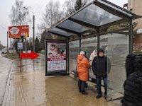 Скролл №212709 в городе Черновцы (Черновицкая область), размещение наружной рекламы, IDMedia-аренда по самым низким ценам!
