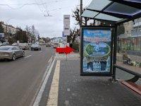 Скролл №212724 в городе Черновцы (Черновицкая область), размещение наружной рекламы, IDMedia-аренда по самым низким ценам!