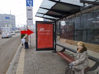 Скролл №212733 в городе Черновцы (Черновицкая область), размещение наружной рекламы, IDMedia-аренда по самым низким ценам!