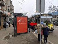 Скролл №212737 в городе Черновцы (Черновицкая область), размещение наружной рекламы, IDMedia-аренда по самым низким ценам!