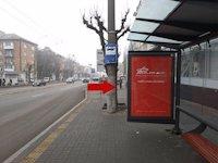 Скролл №212739 в городе Черновцы (Черновицкая область), размещение наружной рекламы, IDMedia-аренда по самым низким ценам!