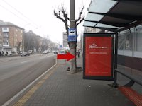 Скролл №212740 в городе Черновцы (Черновицкая область), размещение наружной рекламы, IDMedia-аренда по самым низким ценам!