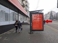 Скролл №212743 в городе Черновцы (Черновицкая область), размещение наружной рекламы, IDMedia-аренда по самым низким ценам!