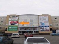 Брандмауэр №212770 в городе Запорожье (Запорожская область), размещение наружной рекламы, IDMedia-аренда по самым низким ценам!