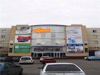 Брандмауэр №212771 в городе Запорожье (Запорожская область), размещение наружной рекламы, IDMedia-аренда по самым низким ценам!