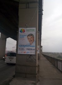 Ситилайт №212864 в городе Запорожье (Запорожская область), размещение наружной рекламы, IDMedia-аренда по самым низким ценам!