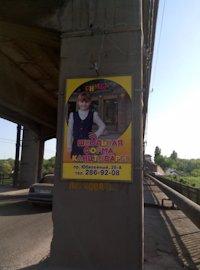 Ситилайт №212881 в городе Запорожье (Запорожская область), размещение наружной рекламы, IDMedia-аренда по самым низким ценам!